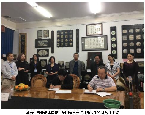 广西美术家协会主席谢麟莅临我馆参观指导